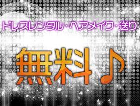 TOKYO GIRLS PAMYUPOP(トウキョウガールズパミュポップ) 錦糸町昼キャバ・朝キャバ SHOP GALLERY 4