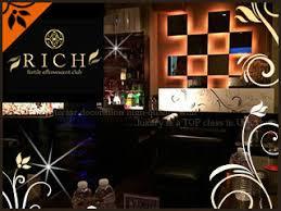 RICH~リッチ~