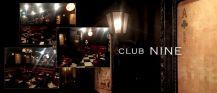 CLUB NINE~クラブ ナイン~【公式求人情報】 バナー