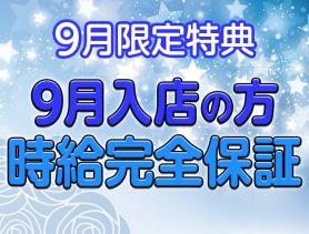 BAR BLUE ROSE〜ブルーローズ〜 六本木ガールズバー SHOP GALLERY 2