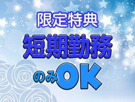 BAR BLUE ROSE〜ブルーローズ〜 六本木ガールズバー SHOP GALLERY 1