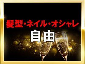 N LOUNGE(エヌラウンジ) 銀座ガールズバー SHOP GALLERY 2