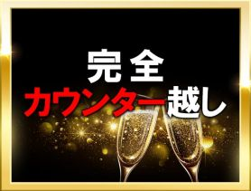 N LOUNGE(エヌラウンジ) 銀座ガールズバー SHOP GALLERY 1