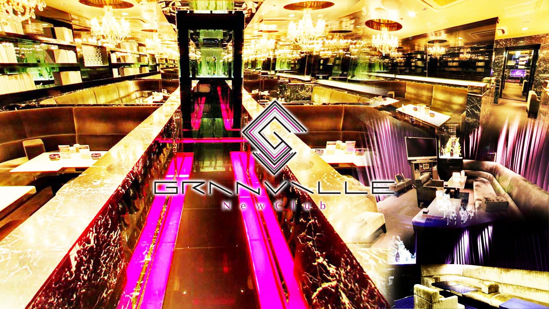GRANVILLE~グランビル~ 横浜キャバクラ TOP画像