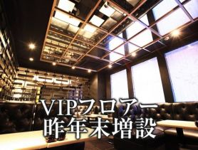 新横浜SEASIDE~シーサイド~ 新横浜キャバクラ SHOP GALLERY 1