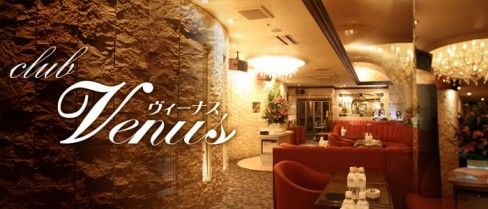 銀座CLUB VENUS~クラブ ヴィーナス~