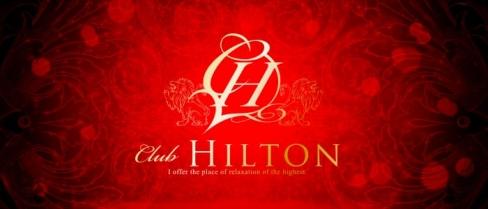 Club HILTON~クラブ ヒルトン~【公式求人情報】(大分クラブ)の求人・バイト・体験入店情報