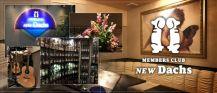 CLUB NEW Dachs(クラブ ニューダックス)【公式求人情報】 バナー