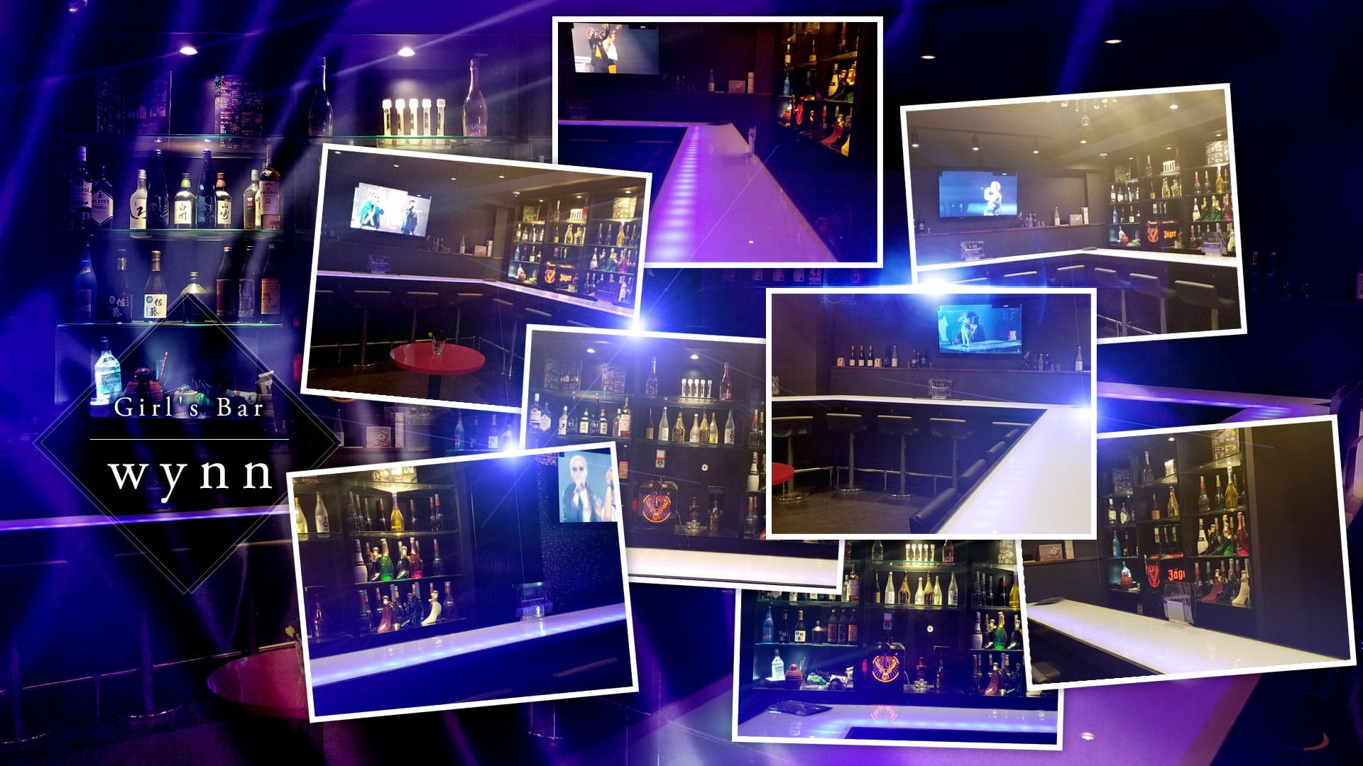 Girl's Bar wynn(ウイン) TOP画像