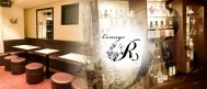 Lounge R (アール)【公式求人情報】
