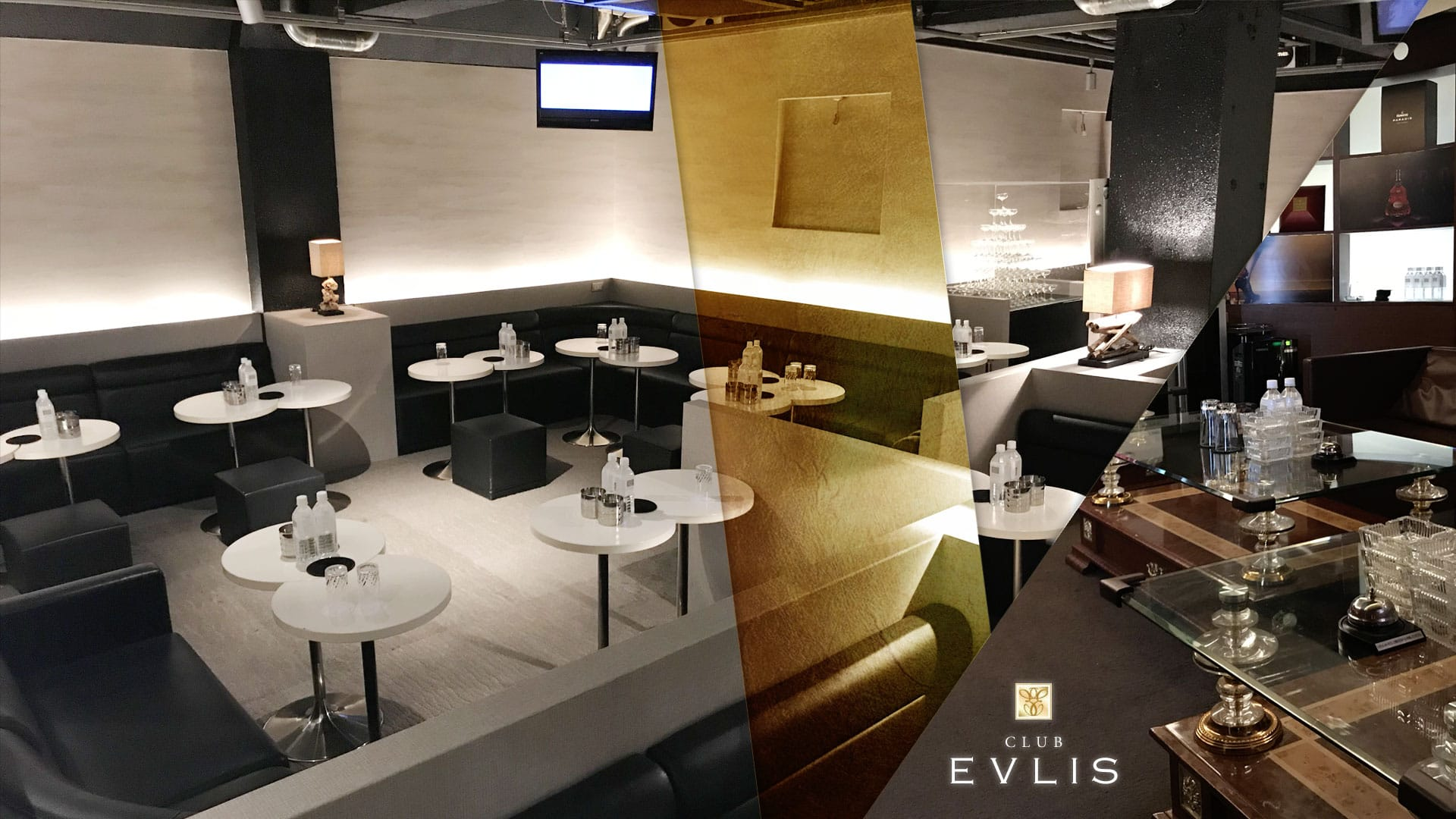 EVLIS (エヴリス) TOP画像