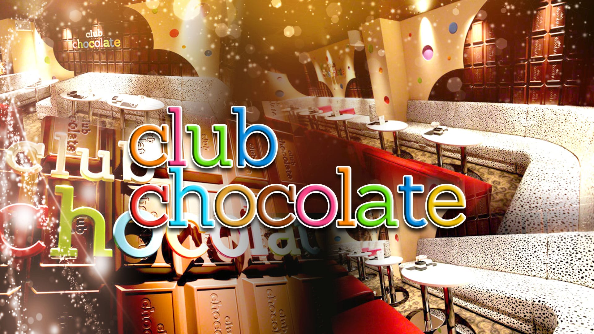 CHOCOLATE~チョコレート~ TOP画像