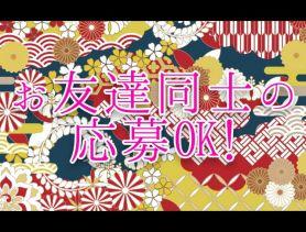 はなぶさ 静岡キャバクラ SHOP GALLERY 3