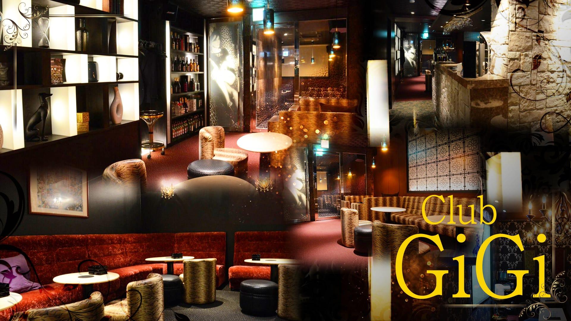 Club GiGi (クラブ ジジ) 藤枝キャバクラ TOP画像