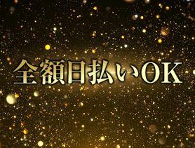 Club GiGi (クラブ ジジ) 藤枝キャバクラ SHOP GALLERY 5
