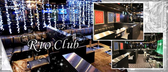 Rio Club(リオクラブ) 大宮キャバクラ バナー
