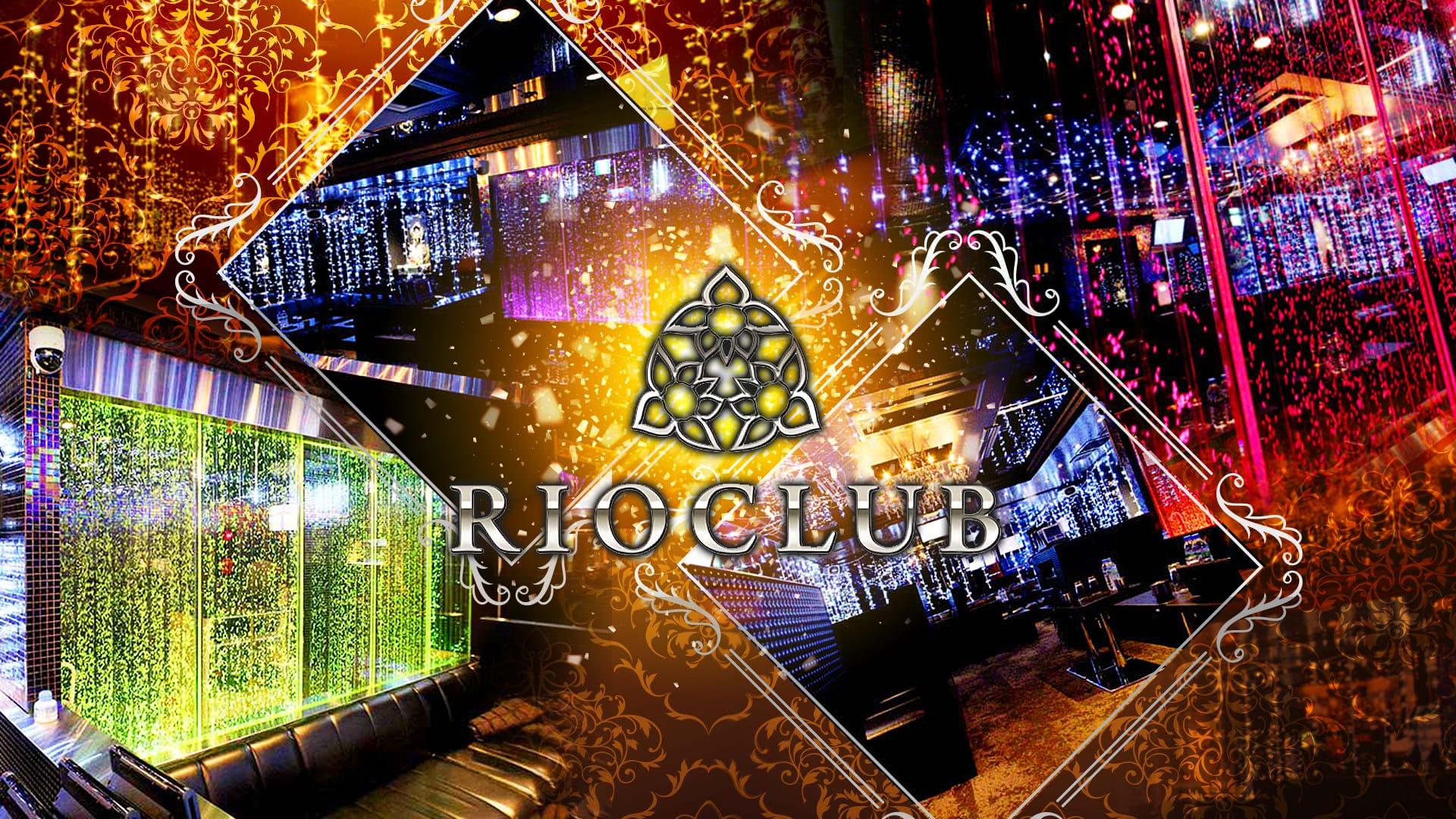 Rio Club(リオクラブ) 大宮キャバクラ TOP画像