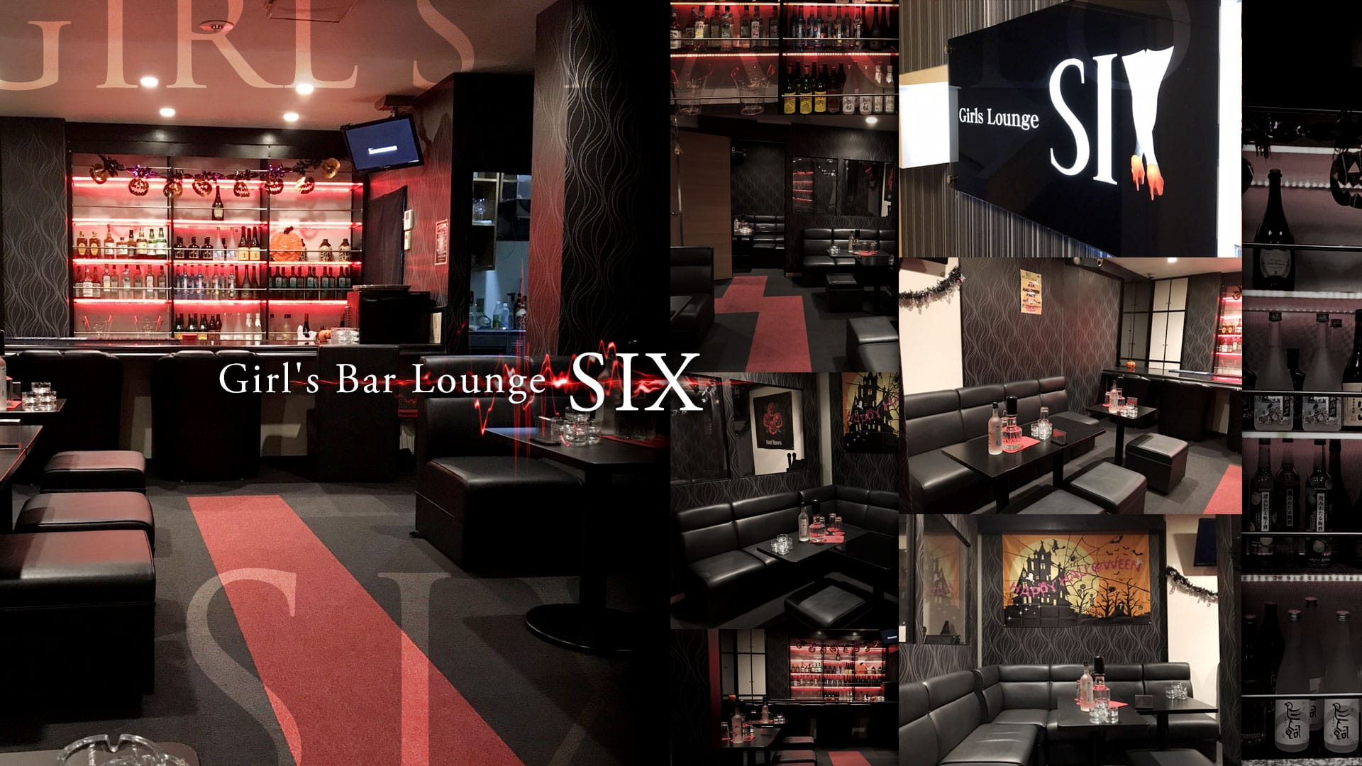 Girl's Bar Lounge SIX(ガールズバー ラウンジ シックス) TOP画像