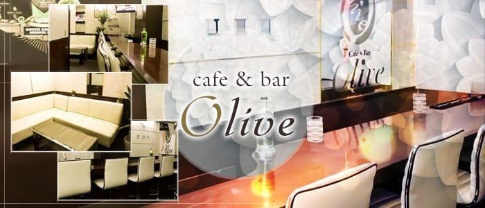 olive(オリーブ) バナー