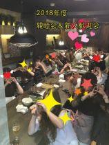 LP TOKYO~エルピートーキョー~ 歌舞伎町ラウンジ SHOP GALLERY 1
