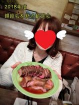 LP TOKYO~エルピートーキョー~ 歌舞伎町ラウンジ SHOP GALLERY 2
