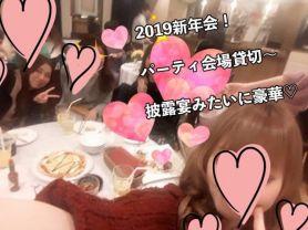LP TOKYO~エルピートーキョー~【女性ホールSTAFF募集】 歌舞伎町ラウンジ SHOP GALLERY 1