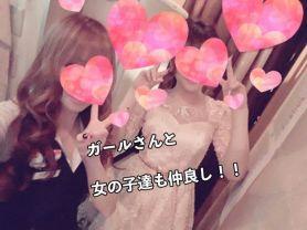 LP TOKYO~エルピートーキョー~【女性ホールSTAFF募集】 歌舞伎町ラウンジ SHOP GALLERY 2