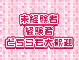 【朝・昼】XENON(ゼノン) 渋谷昼キャバ・朝キャバ SHOP GALLERY 4