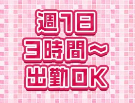 【朝・昼】XENON(ゼノン) 渋谷昼キャバ・朝キャバ SHOP GALLERY 5