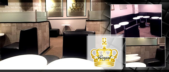 Club Royal(ロイヤル) バナー