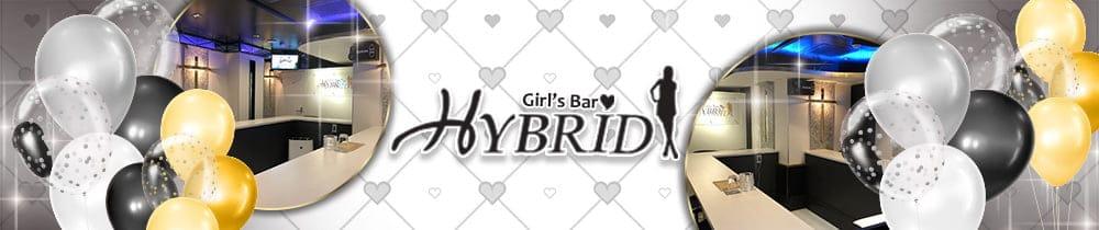 Girl's Bar HYBRID(ガールズバーハイブリッド)【公式求人・体入情報】 八王子ガールズバー TOP画像