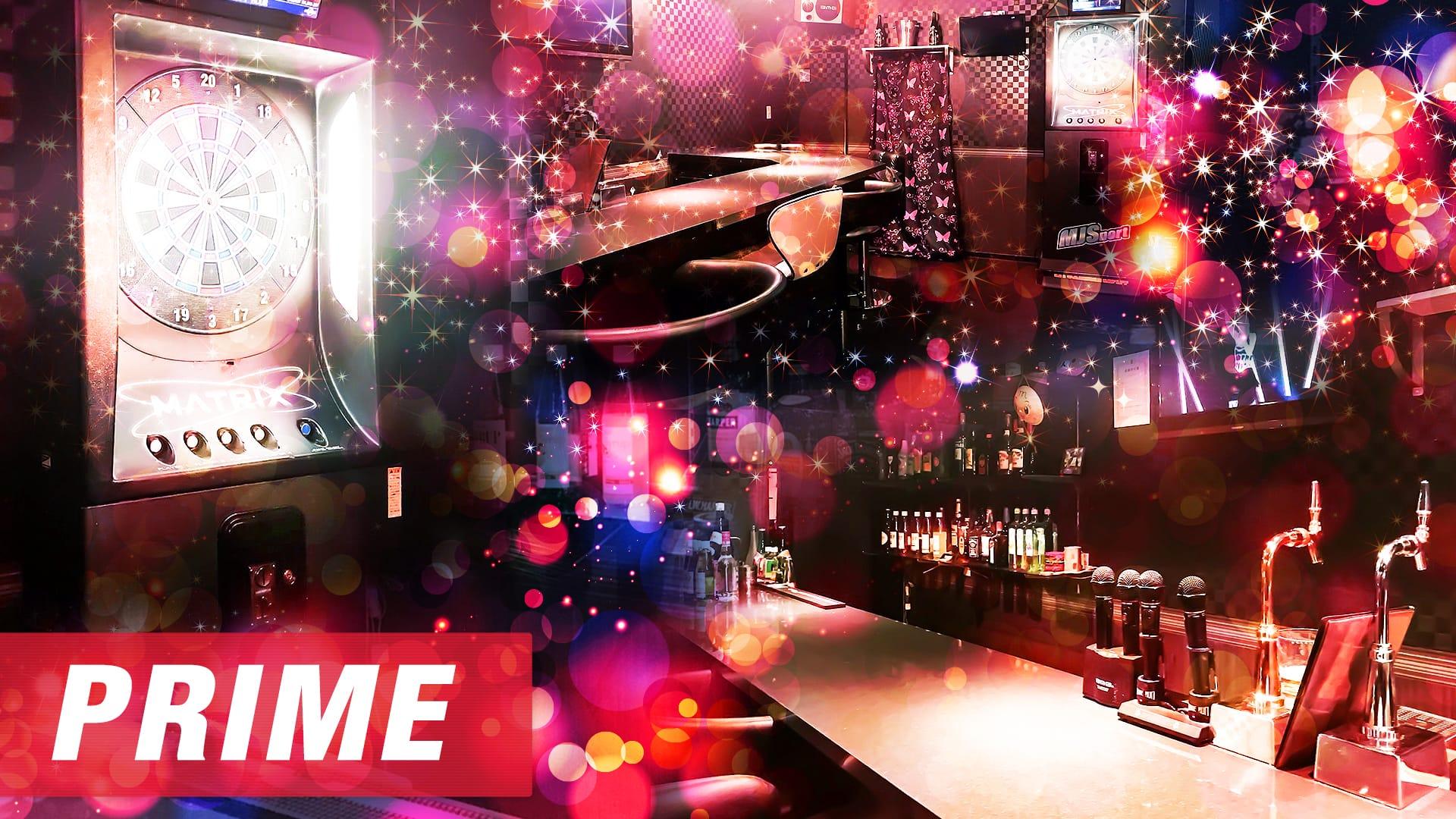 PRIME(プライム) 尼崎ガールズバー TOP画像