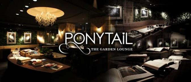 PONYTAIL-ポニーテールミナミ-【公式】