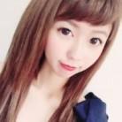五十嵐 みはね MUSERVA-ミュゼルヴァ広島-【公式】 画像20180130194036496.jpg