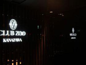 ZOO-ズー金沢- 片町キャバクラ SHOP GALLERY 2