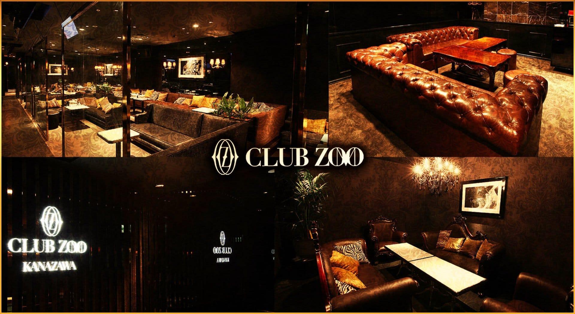 ZOO-ズー金沢-【公式】 片町キャバクラ TOP画像