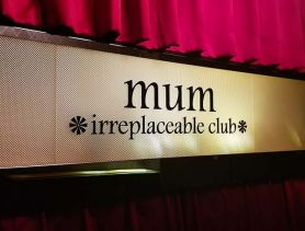 irreplaceable club mum(イレプレイセブル クラブ マム) 菊川キャバクラ SHOP GALLERY 3