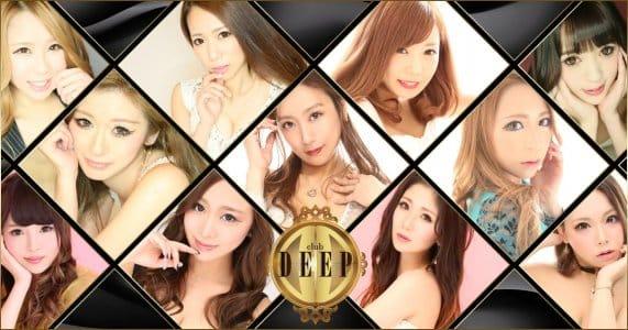 club DEEP(ディープ) バナー