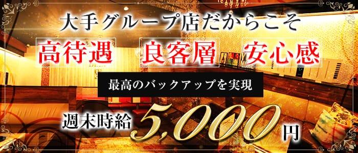 club DEEP(ディープ)【公式求人・体入情報】 高崎キャバクラ バナー