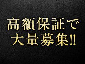CLUB J(クラブジェイ) 上野キャバクラ SHOP GALLERY 2