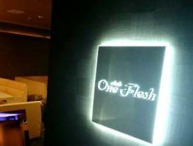 club One Flesh(クラブ ワンフレッシュ) 上田ラウンジ SHOP GALLERY 2
