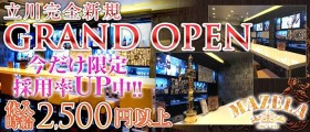 Girl's Bar MAZELA(マゼラ)【公式求人情報】
