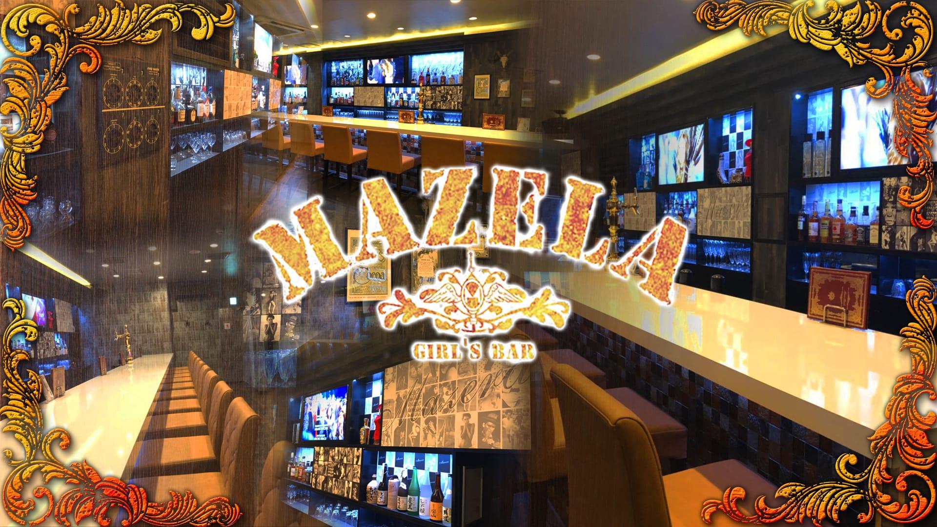 Girl's Bar MAZELA(マゼラ) 立川ガールズバー TOP画像