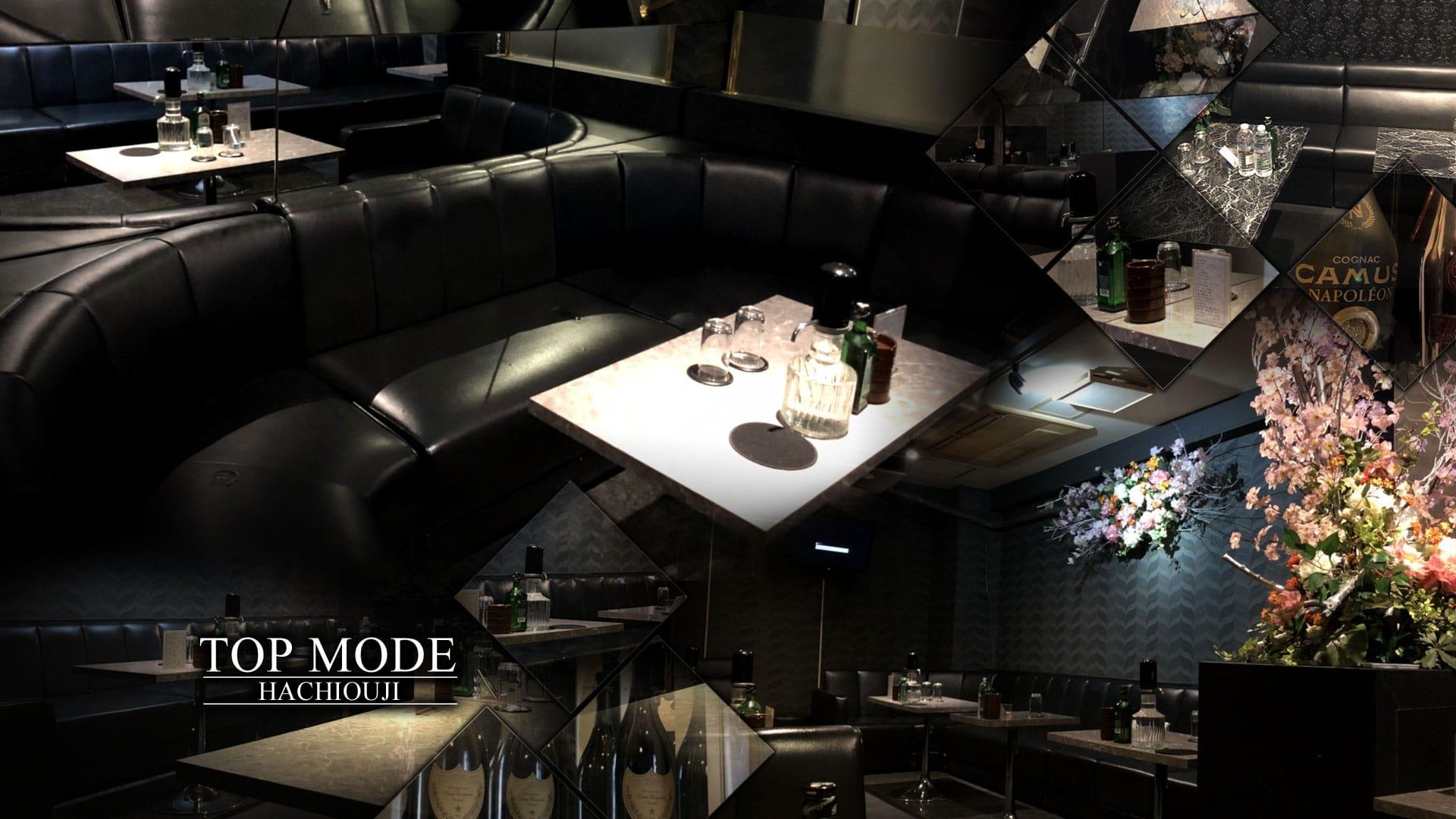 TOP MODE(トップモード) 八王子ガールズバー TOP画像