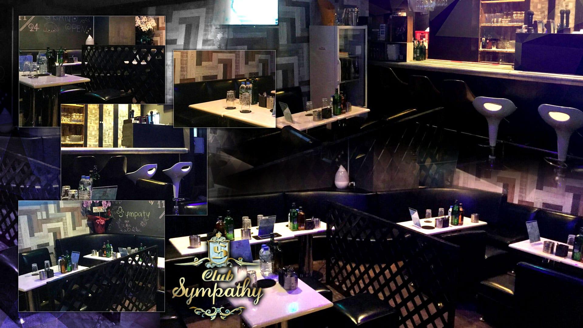 Club Sympathy(シンパシー) TOP画像