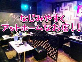 Club Sympathy(シンパシー) 新橋ラウンジ SHOP GALLERY 1