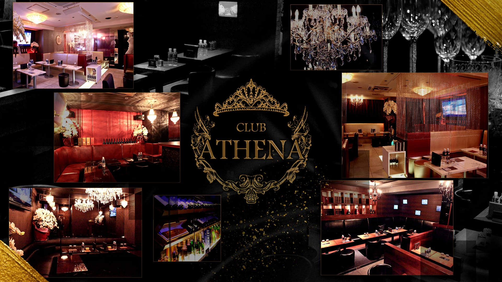 CLUB ATHENA(アテナ) 新橋キャバクラ TOP画像