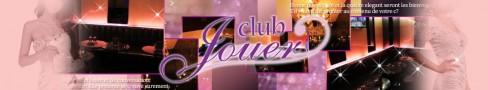 Club Jouer~クラブジュエ~
