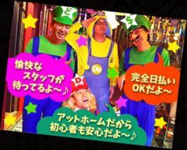 Lounge Do(ラウンジ ドゥー) 桜木町ラウンジ SHOP GALLERY 4