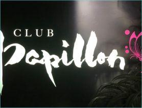 club papillon~パピヨン~ 山形キャバクラ SHOP GALLERY 1